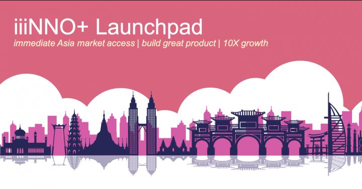 iiiNNO+ LaunchPad Program Application Form