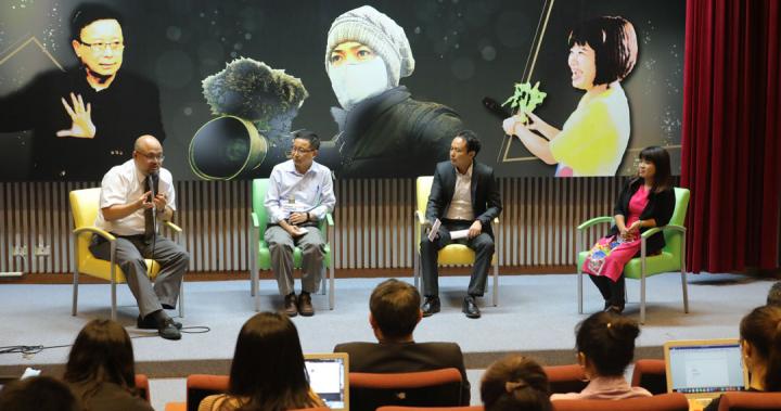 東南亞中心與光華雜誌攜手辦理「心南向・一家人」座談會 - 國立政治大學