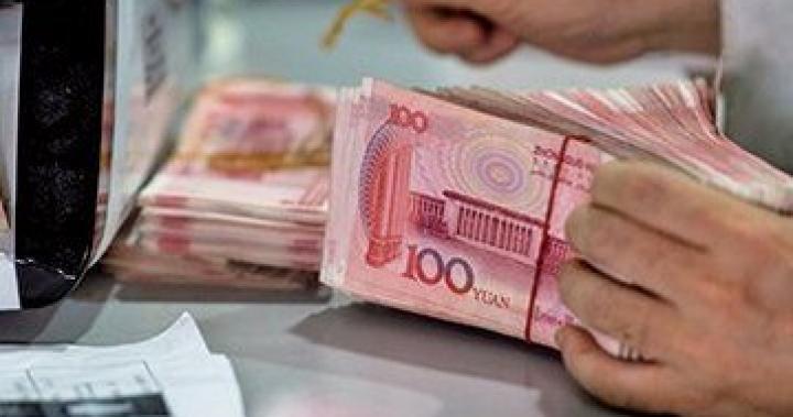【FB post】G20川習會結果或成人民幣破7與否的關鍵  -  日日牛.365Bulls
