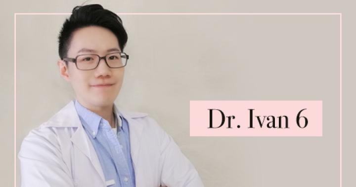 Dr. Ivan 6 真心好物推薦清單