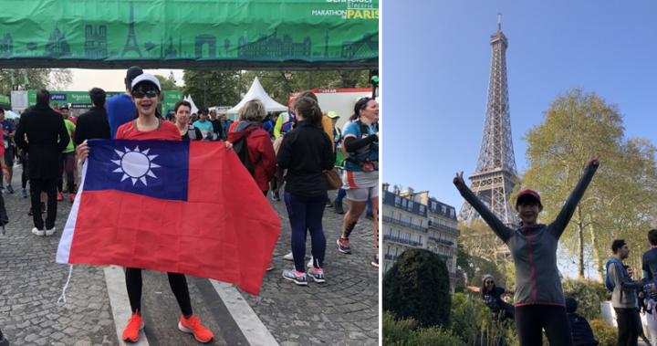 【跑友網誌】一生一定要跑一次的巴黎馬拉松!