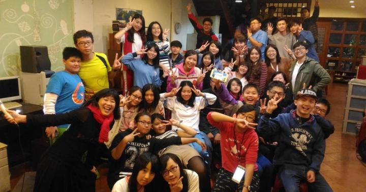 三重青少年基地-募集地基 | 捐款支持