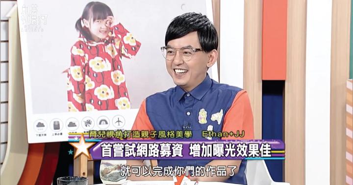 台灣設計品牌SweetThing 育兒視角打造親子風格美學