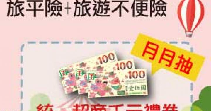 中華航空首頁點擊-中文