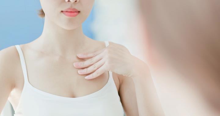 敏感肌檢測問券 | 安醫美肌膚管理中心