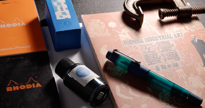 藍濃道具屋 Lennon Tool Bar